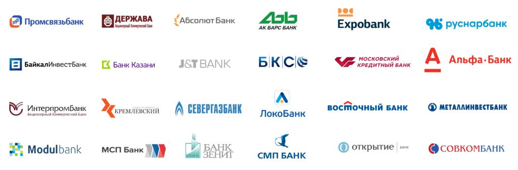 Получить банковскую гарантию