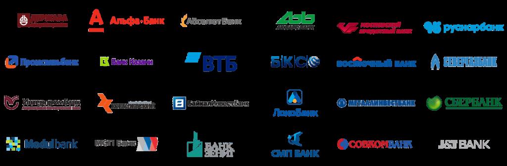 Банковская гарантия для обеспечения исполнения контракта